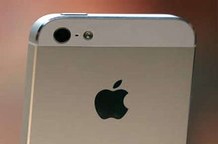 Apple Inc. (NASDAQ:AAPL)'s A6 Processor's Real Speed; 1.3GHz or 1.02 GHz?