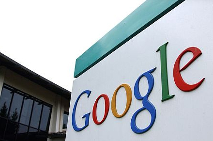 Google to Give Users a Pass