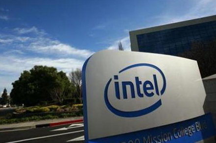 Intel Corporation (NASDAQ:INTC) plans to invest $5 million in technology at Israeli high schools