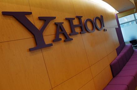 Yahoo! Inc. (NASDAQ:YHOO) Email Vulnerability Still Unresolved